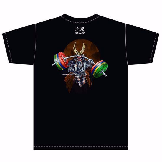 Picture of Barbell Samurai T-Shirt