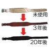 Picture of Uesaka Weightlifting Belt